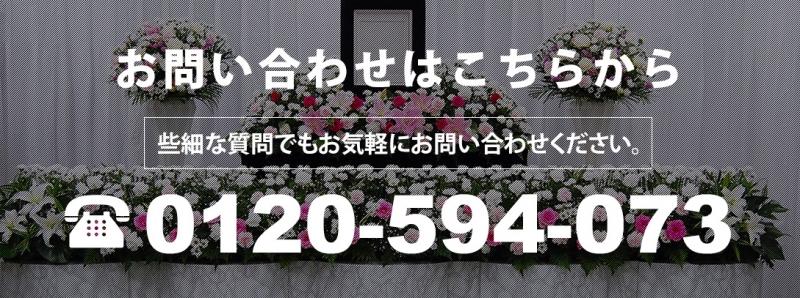 22 90%以上の人が行う 家族葬とは?