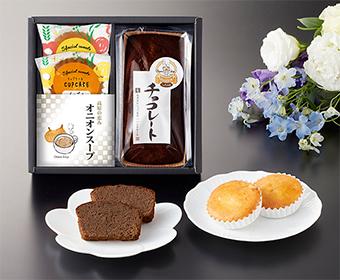 坂井宏行シェフ監修チョコレートケーキアソート