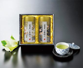 静岡茶一番摘詰合せ