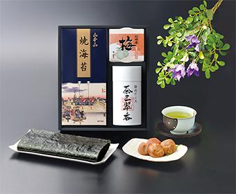 山本山焼海苔・一菱静岡銘茶・紀州梅干し詰合せ