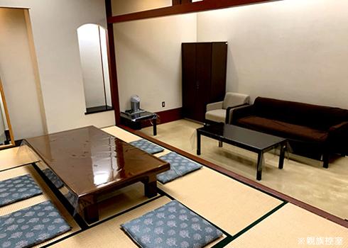 かわさき北部斎苑の休憩室