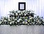 2日葬プラン