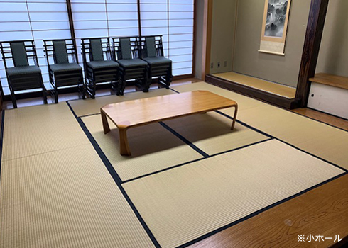 横浜市久保山霊堂の休憩室