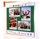 地元中学校に交通事故軽減標語入り掲示板を寄贈