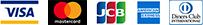 VISA mastar JCB アメリカン・エキスプレス ダイナースクラブ